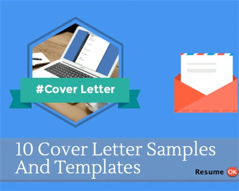 resume - Should I include Cover Letter if not asked - The
